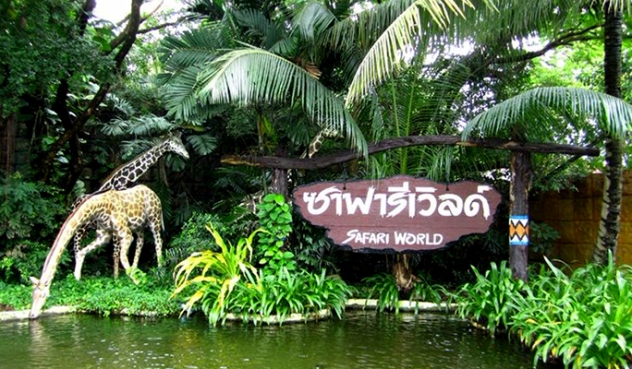safari-world-bangkok1